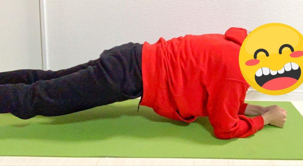 運動したい,自宅,運動,外出自粛,筋トレ,自宅トレーニング
